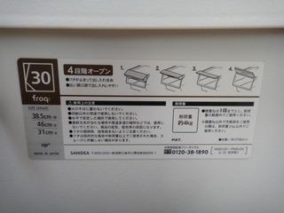 0004143-5.JPG